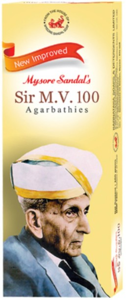 Mysore Sandalu0027s Sir M.V Agarbathie Agarbattis