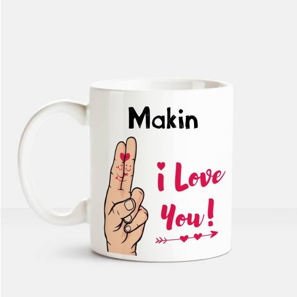 HUPPME I Love you Makin printed personalized coffee mug Ceramic Coffee Mug