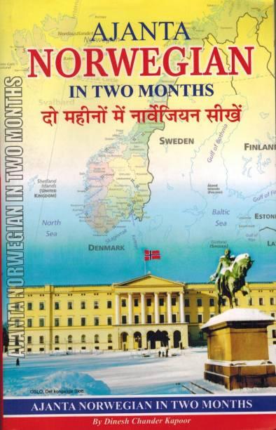 Ajanta Norwegian in Two Months through the medium of Hindi-English - Learn Norwegian through Hindi and English