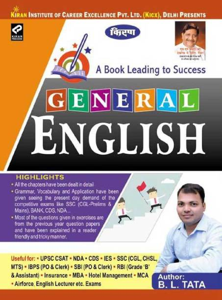 Kiran's General English