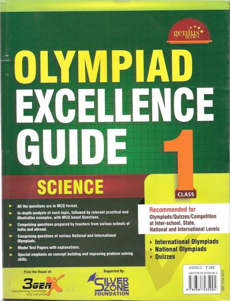 Olympiad Excellence Guide - Science (Class - 1) 1st  Edition