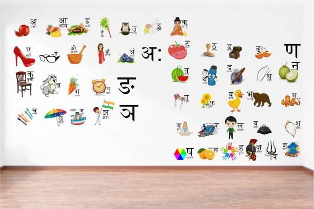 rawpockets Hindi Alphabets (Varnamala ) - Vowel (Svar) & Consonant (Vyanjan)