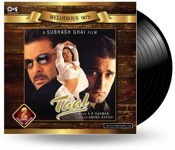 Music CDs - Buy Audio Cds Online at Best Prices In India | Flipkart com