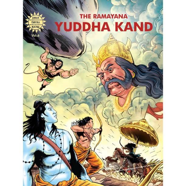 Yuddha Kand