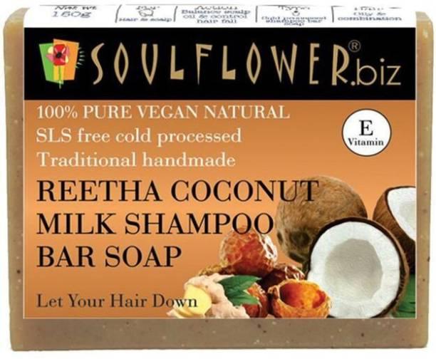 Soulflower Reetha, Coconut Milk Shampoo Bar Soap 150g, For Hair Nourishment, Healthy Scalp, Hair Fall Control, Luxury, Premium Handmade Soap