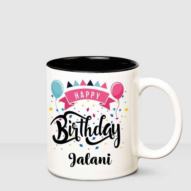 HUPPME Happy Birthday Jalani Inner Black printed personalized coffee mug Ceramic Coffee Mug