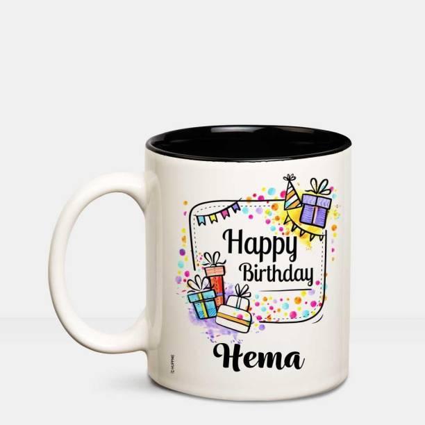 HUPPME Happy Birthday Hema Inner Black coffee name mug Ceramic Coffee Mug