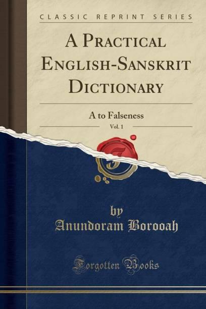 Anundoram Borooah Books - Buy Anundoram Borooah Books Online
