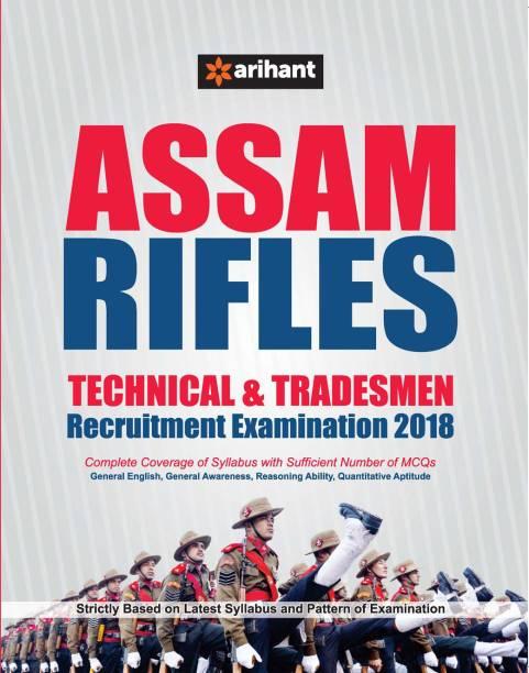Assam Rifles Technical & Tradesman Recruitment Examination 2018