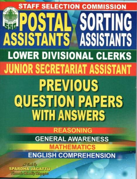 Postal Assistant , Sorting Assistant, Lower Divisional Clerk , Junior Secretariat Assistant- Previous Question Papers With Answers