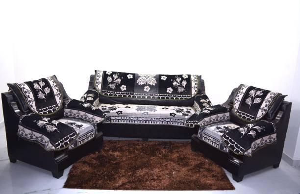 Dark Blue Sofa Covers Online at Amazing Prices on Flipkart