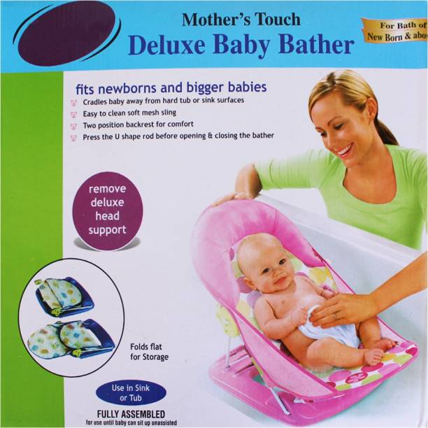 Toys Factory Baby Bather plain Baby Bath Seat