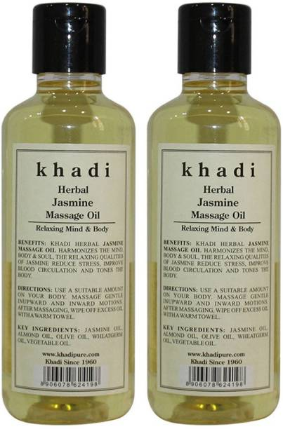 Khadi Baby Care Products Buy Khadi Baby Care Online At Best Prices
