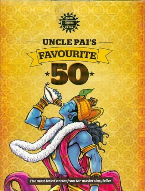 Uncle Pais Favourite 50