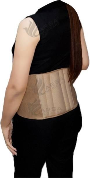 Arsa Medicare LS Belt Lumbar Support (XXL, Beige)
