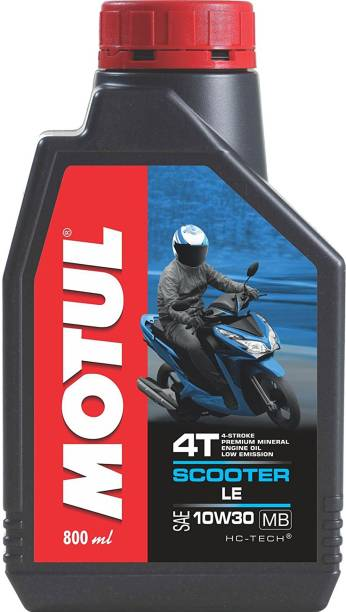 Bike Lubricants - Buy Bike Lubricants Online at Best Prices In India