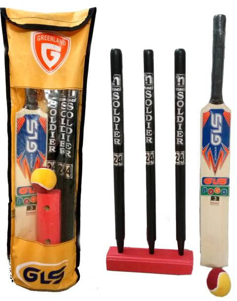 GLS Baby (Size 3) 7 Pc Cricket Combo Kit Bag - 1 Bat 3 Wickets 1 Wicket Base 1 Cricket Ball & 1 Kit Bag Cricket Kit