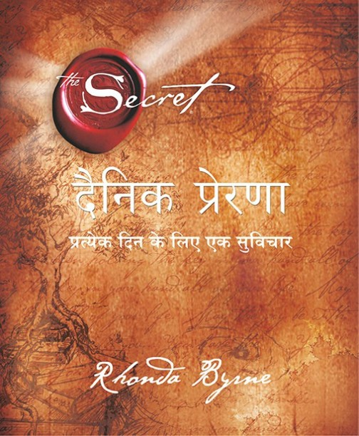 The Magic Book By Rhonda Byrne Pdf In Tamil