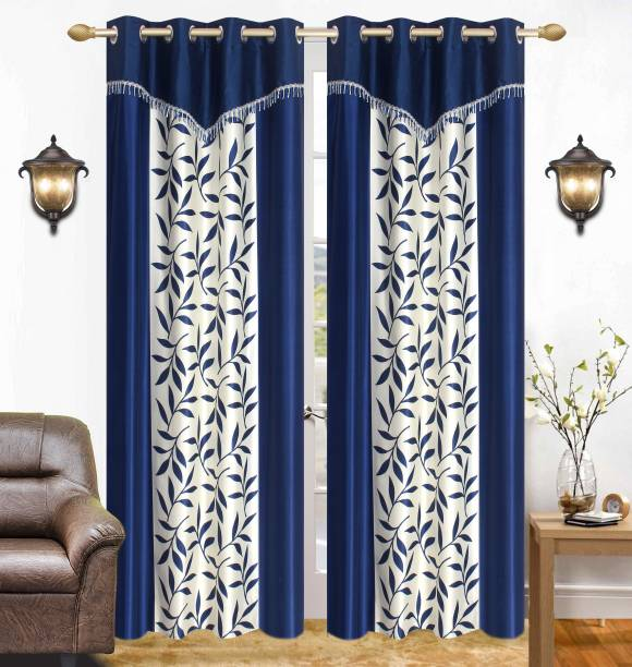 Ville Style 214 Cm 7 Ft Polyester Door Curtain Pack Of 2