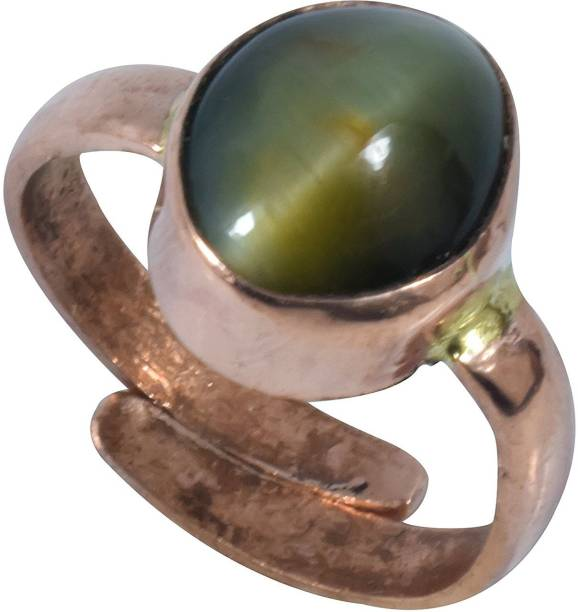 Shopping Store Rings Buy Shopping Store Rings Online At Best