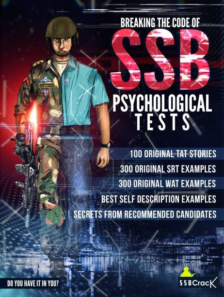 Ssbcrack books store online buy ssbcrack books online at best breaking the code of ssb psychological tests free ebooks inside ssb interview fandeluxe Choice Image