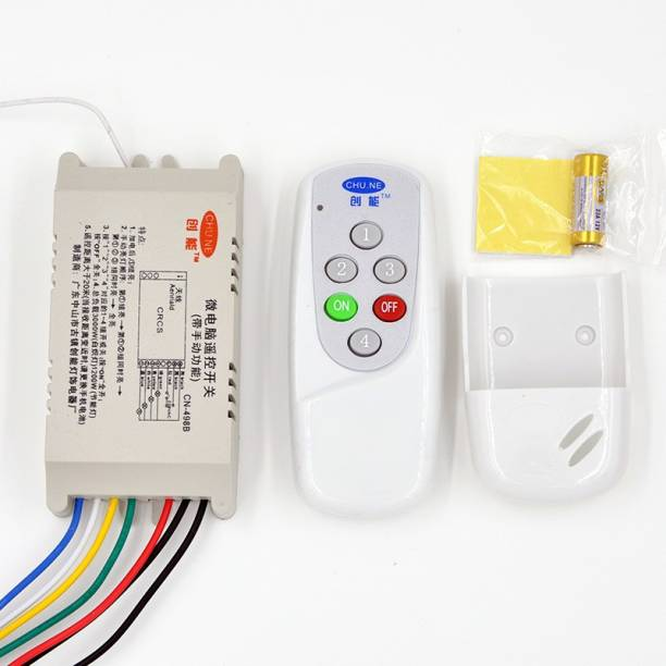 bf479fa839f TRP TRADERS 4 Way Wireless Remote Control Switch For Fans And Light 3 Four  Way Electrical