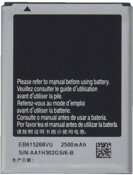 ShopSmart Mobile Battery For  No SGH-i717