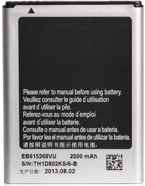 ShopSmart Mobile Battery For  No Galaxy Note SGH-i717