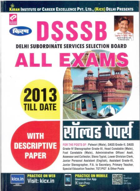 S N Prasad Books - Buy S N Prasad Books Online at Best