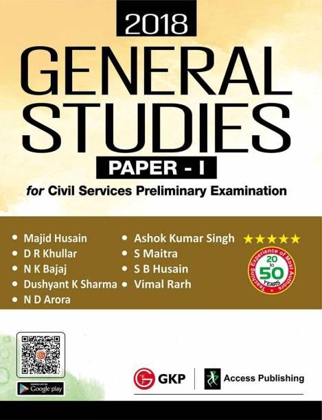 Civil Services Preliminary Examination - General Studies Paper I 2018 - UPSC Second Edition