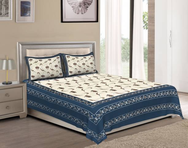 Bombay Dyeing 120 TC Cotton Double King Floral Bedsheet