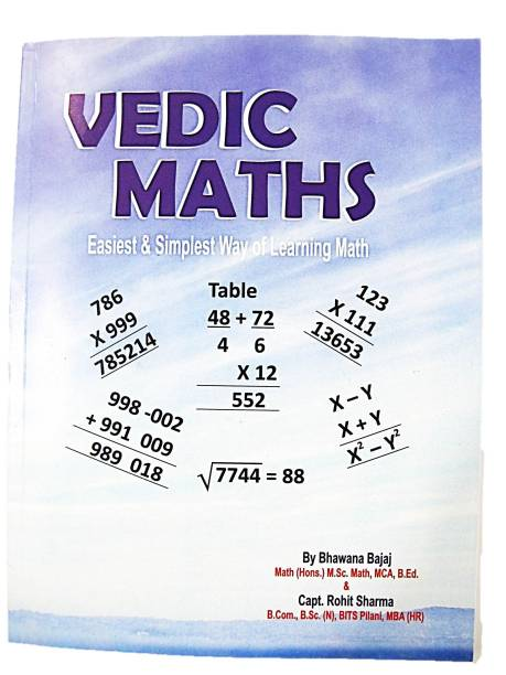 VEDIC MATHS (Easiest & Simplest Way to Learning Math) - easiest & simplest way of Learning Math