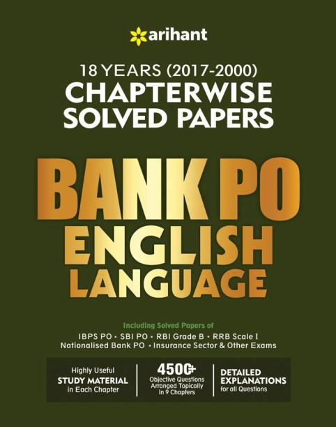 banking exam books buy banking exam books online at best prices rh flipkart com Bank Examiner Bank Exam Funny