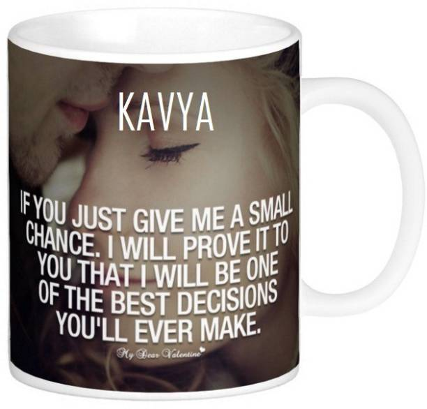 Exocticaa Kavya Love Romantic Gift M016 Ceramic Coffee Mug