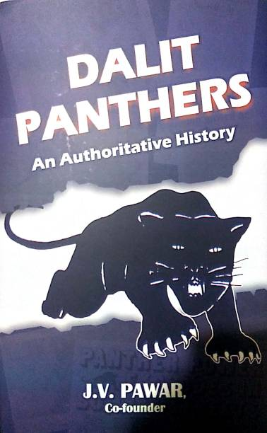 DALIT PANTHERS AN AUTHORITATIVE HISTORY
