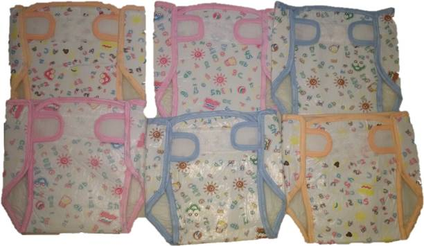 d5fff27db1b NewJainTraders Plastic Reusable Diapers Cum Panties - L