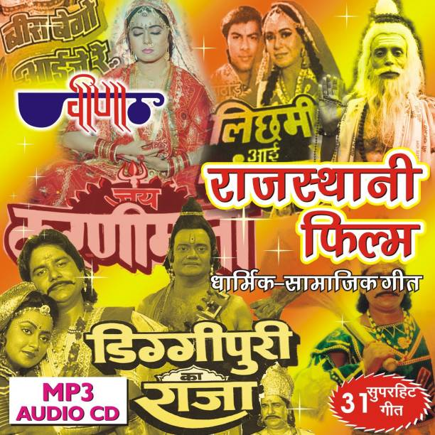Devotional Spiritual Music Movies Posters - Buy Devotional