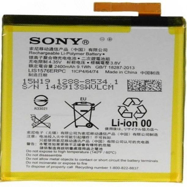 Sony Mobile Battery - Buy Sony Mobile Battery Online at Best Prices