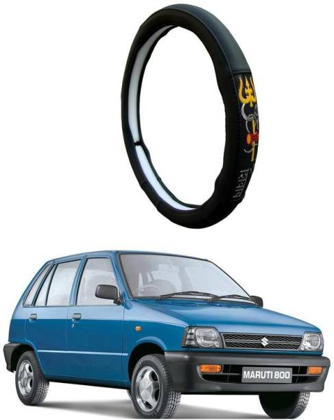 AUTO PEARL Steering Cover For Maruti 800
