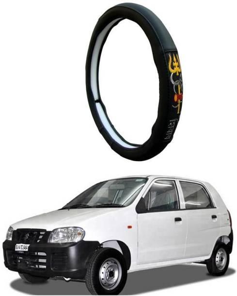 AUTO PEARL Steering Cover For Maruti Alto