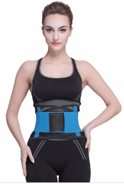 ead399b3a5 Corset Shapewears - Buy Corset Shapewears Online at Best Prices In ...