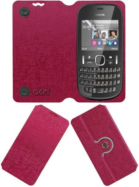 ACM Flip Cover for Nokia Asha 200