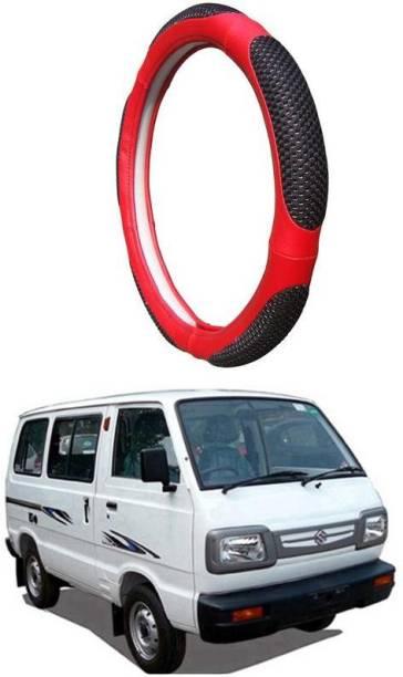 AUTO PEARL Steering Cover For Maruti Omni