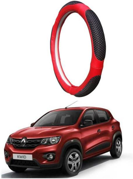 AUTO PEARL Steering Cover For Renault Kwid
