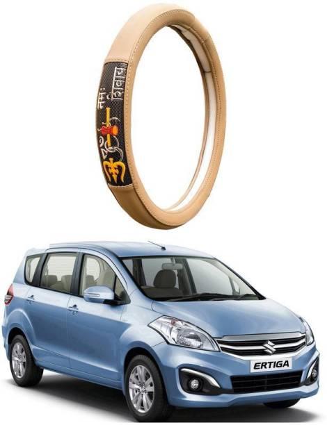 AUTO PEARL Steering Cover For Maruti Ertiga