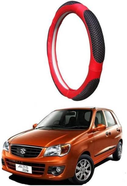 AUTO PEARL Steering Cover For Maruti Alto K10