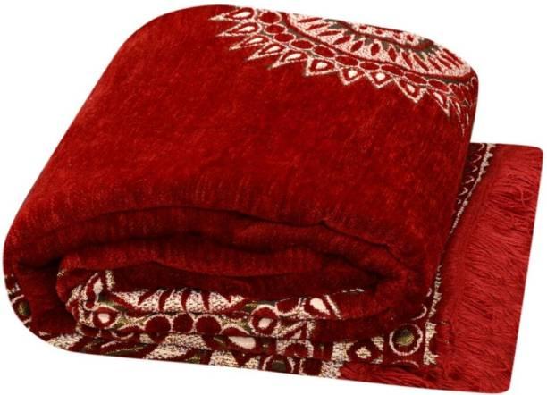 HOME BEST Red Velvet Carpet