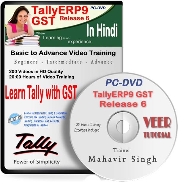 veertutorial TALLY WITH GST COMPLETE COURSE 20 HRS VIDEO TRAINING