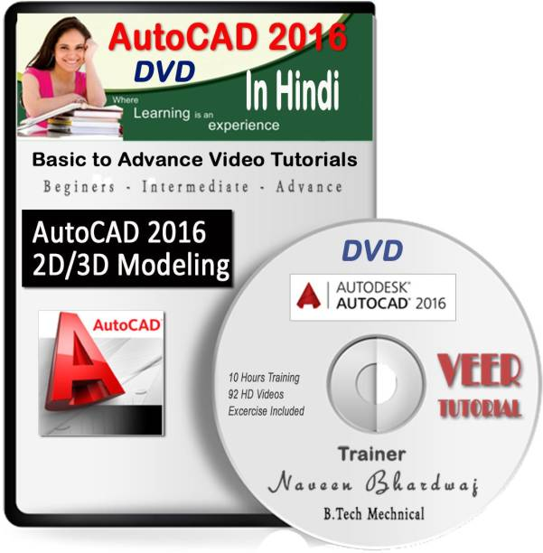 Veer Tutorial AutoCAD 2016 2D-3D Modelling Video Course (1 DVD, 10 Hrs, 92 Videos) HINDI