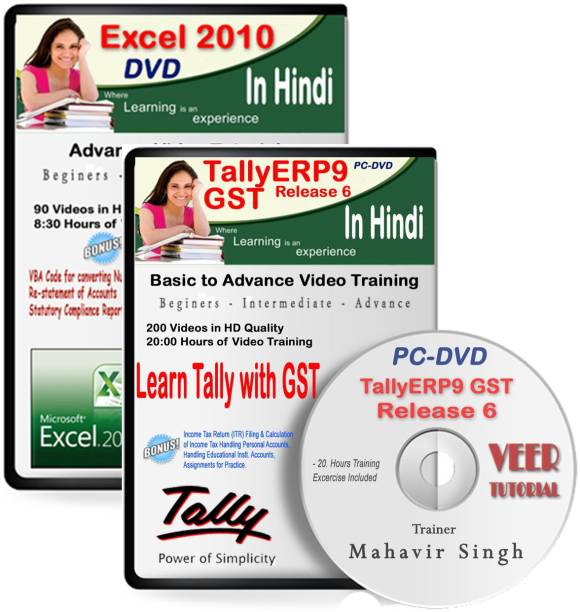 veertutorial TallyERP9 with GST + Excel 2010 Combo Video Training